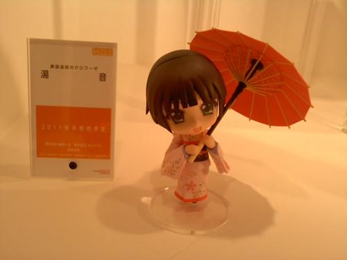 Nendoroid Yune (Ikoku Meiro no Croisee)