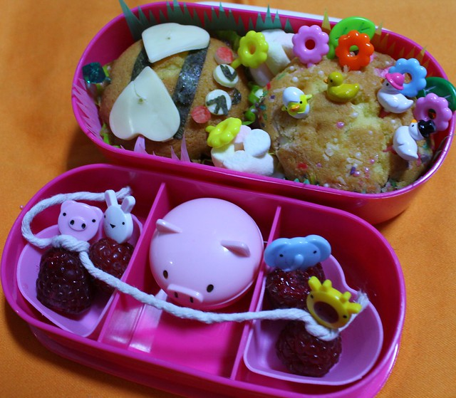 Busy Buzzy Farm Bento
