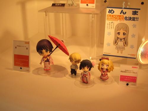 Nendoroid Petit Ikoku Meiro no Croisee set