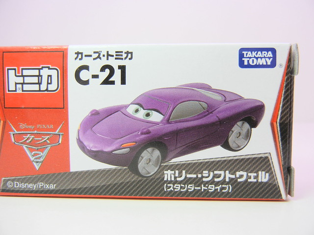 disney cars 2 tomica holley shiftwell (1)