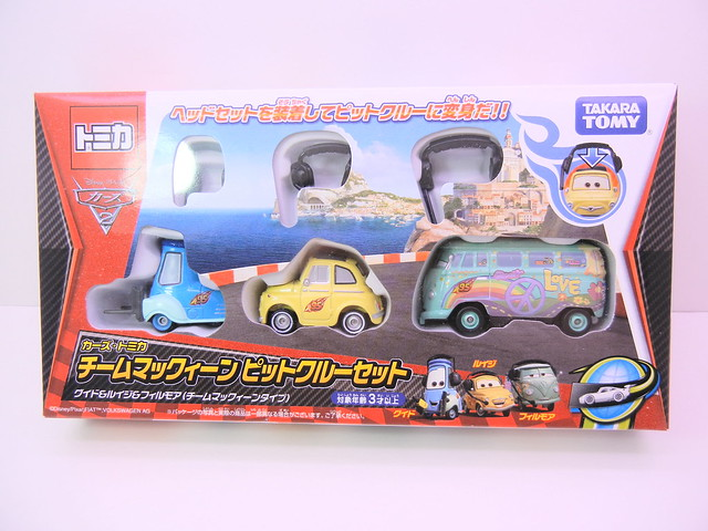 disney cars 2 tomica pit crew 3 pack luigi guido fillmore (1)