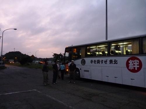 ボランティアバス 陸前高田行き Japan Quake Volunteer Bus to Rikuzentakata, Iwate pref.