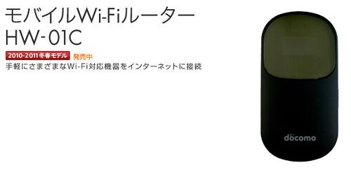 スクリーンショット 2011-07-28 0.00.17