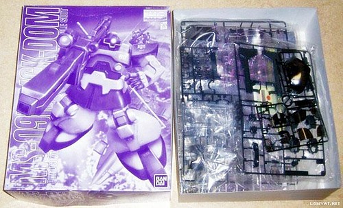 MG Rick Dom {Purple Clear + Metallic} (1)