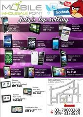 Mobile Wholesale Point July's Gadget Sales 8 - 31 Jul 2011