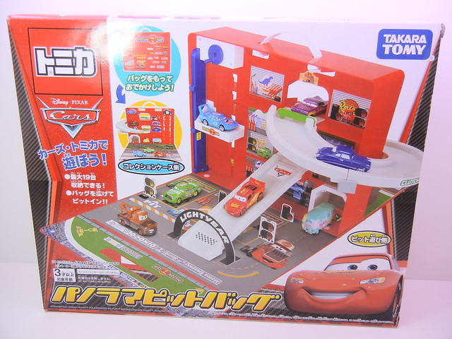 disney cars 2 tomica playset (1)