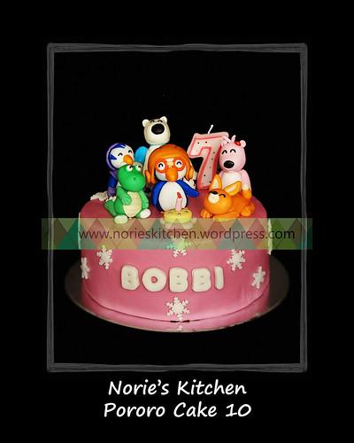 Norie's Kitchen - Pororo Cake 10 by Norie's Kitchen