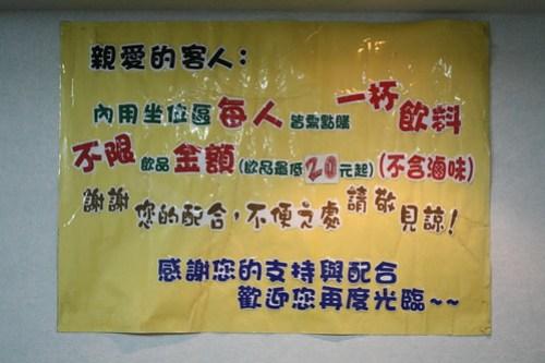[台湾2.5] 中国語は分からない。