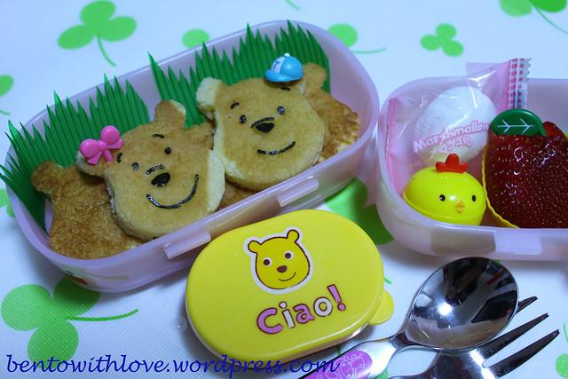 Pooh and Pooh Gal Bento