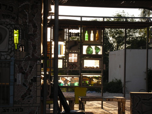 Art from Recycled Materials in Nitzana