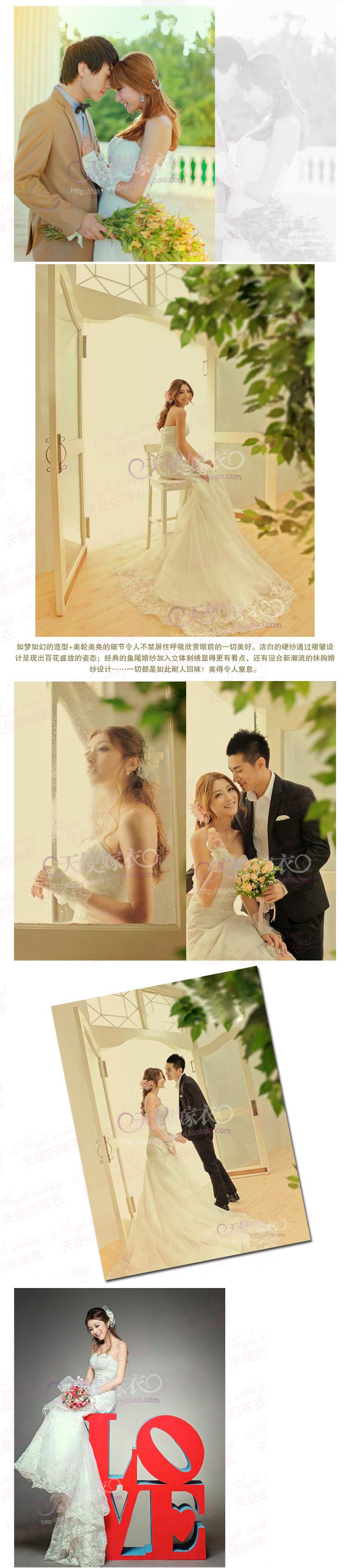 皇室童話 複古豪華 韓式純手工刺繡蕾絲拖尾婚紗禮服2011新款1011