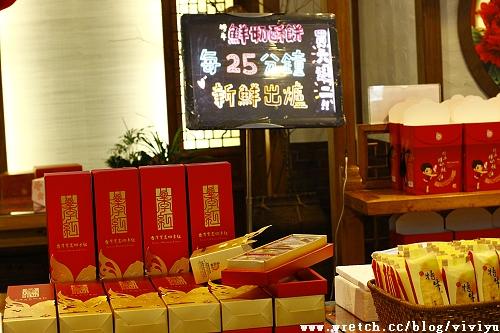[旅遊.羅東]宜蘭餅發明館~超薄牛舌餅 @VIVIYU小世界