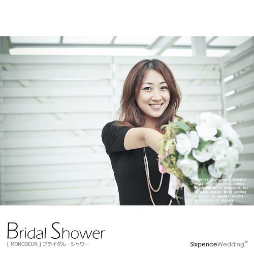 Bridal_Shower_2_0000_18