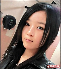 Apple Daily's report of a a girl's death on her 16th birthday - facebook picture