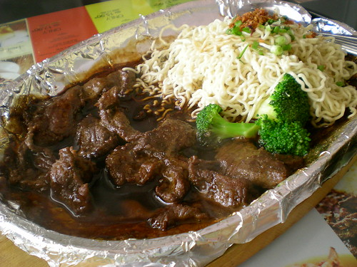 NoodleHouse kampua with sizzling beef