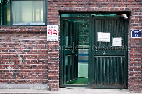 HanyangUniversity10web