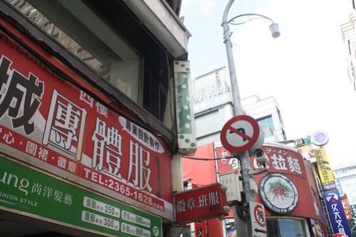 [台湾2.5] 語学の学校に行って、英語を勉強したときの料金を教えてもらう
