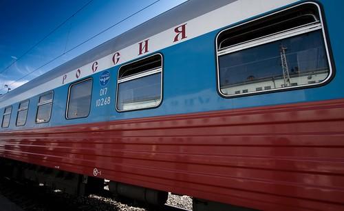 Tren Rossiya Transiberiano
