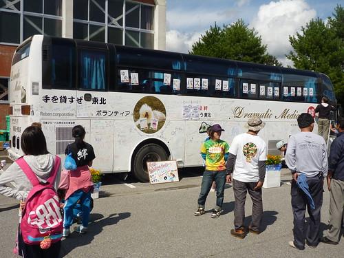 「バスにメッセージを書いちゃおう」, 大船渡市末崎町でボランティア Volunteer at Ofunato, Iwate pref. Deeply Affected Area by the Tsunami of Japan Earthquake