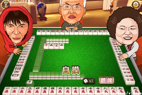 [娛樂]全民打麻將~誰做總統由你決定! @VIVIYU小世界