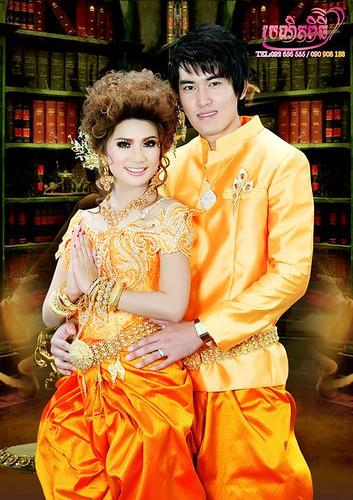 Cambodian National Dress