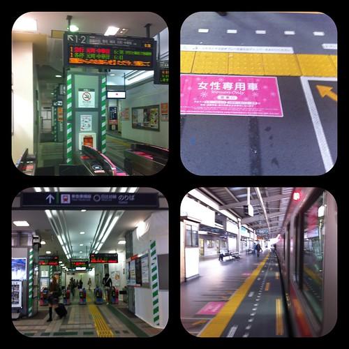Nakameguro Metro Station