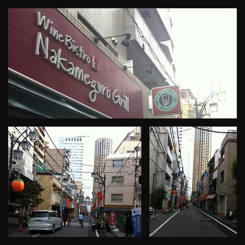 My street (picframe)