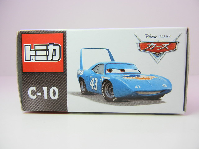 disney cars tomica c-10 The King (1)