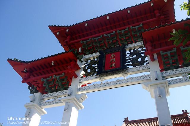 花蓮市忠烈祠的牌樓,這以前當然是花連港神社的鳥居囉!