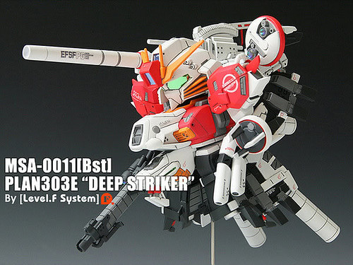 sd deep striker level f system b club