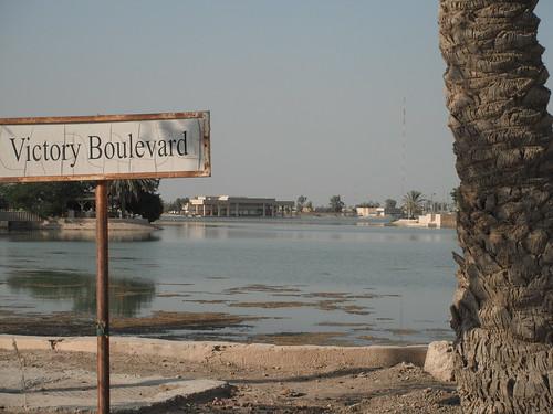 another Iraqui abode