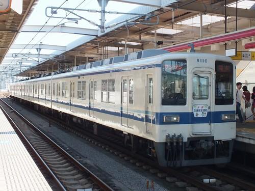 DSCF5103