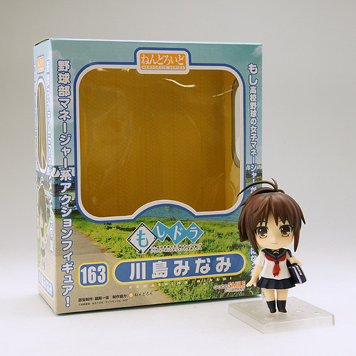 Nendoroid Kawashima Minami from Moshidora
