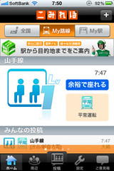 F98719C6-3A6D-4FE9-848E-197A85298561