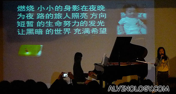 Little Xin Er suffers from Pompe Disease and has passed on. The nieces of Ms Patricia Mah, President of RDSS sang a song for her.
