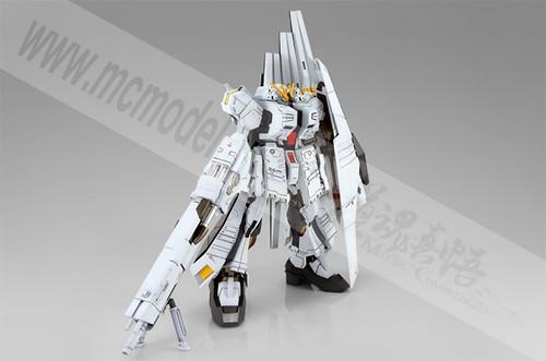 MC Model Comprehend Nu GUNDOOM HWS is Coming  Heavy Weapons System (2)