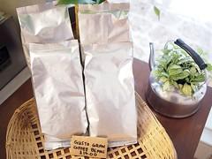 Gusto Gran Coffee Beans, The Coffee Daily, Brighton Crescent