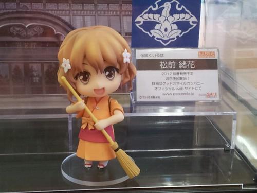 Nendoroid Matsumae Ohana