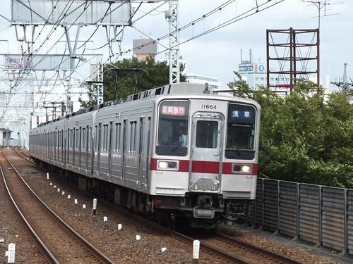 DSCF4792