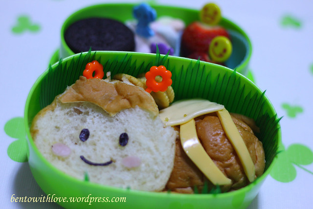 Sweet Coron Bento for him