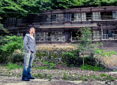 Nichitsu Ghost Town