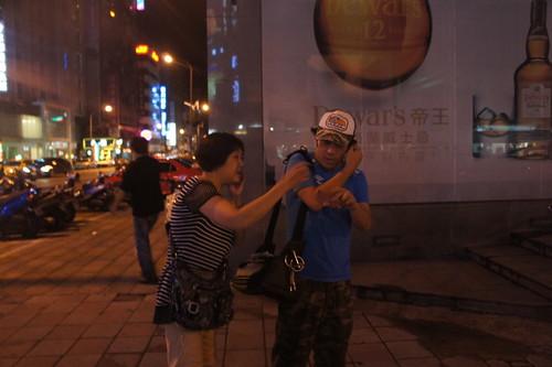 [台湾2.5] ゾンビのように現れるポンビキ