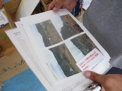 ボランティアセンター, 陸前高田市広田町でボランティア (「手を貸すぜ 東北」レーベン隊) Volunteer for Recovery Supprt at Rikuzentakata, Iwate pref. Deeply Affected Area by the Tsunami of Japan Earthquake