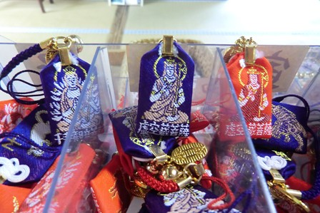 Chinese Zodiac Omamori
