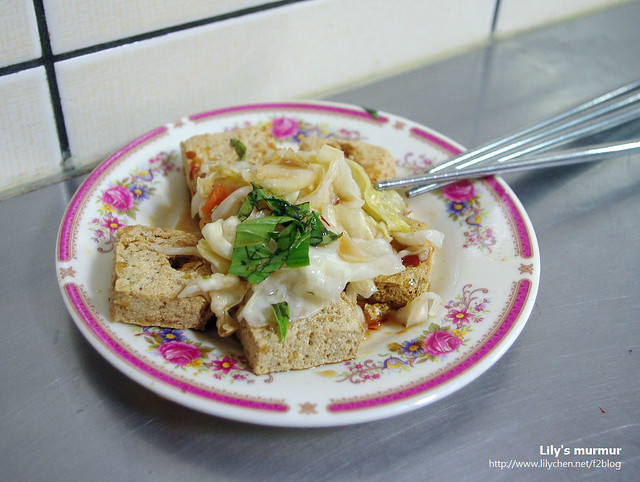 會想要再回來吃的林家臭豆腐,風味獨特。
