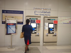 Ticket Vending Machine, Suvarnabhumi Airport Station, Bangkok