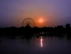 杏花公园, Xinghua Park