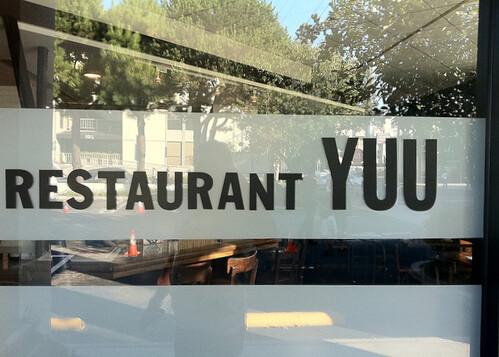 Sushi Bar YUU, Sawtelle Avenue, Los Angeles, CA
