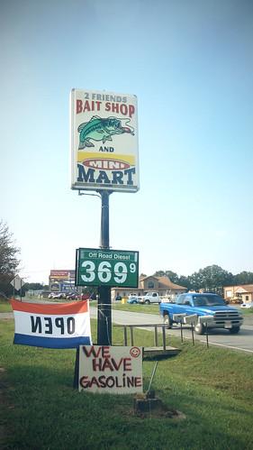 2 Friends Bait Shop (My Memories)