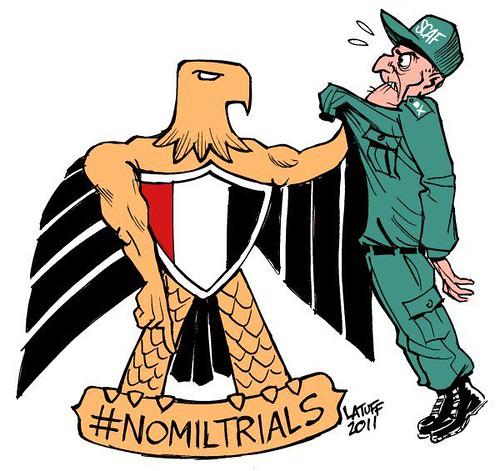 لا للمحاكمات العسكريه للمدنيين
